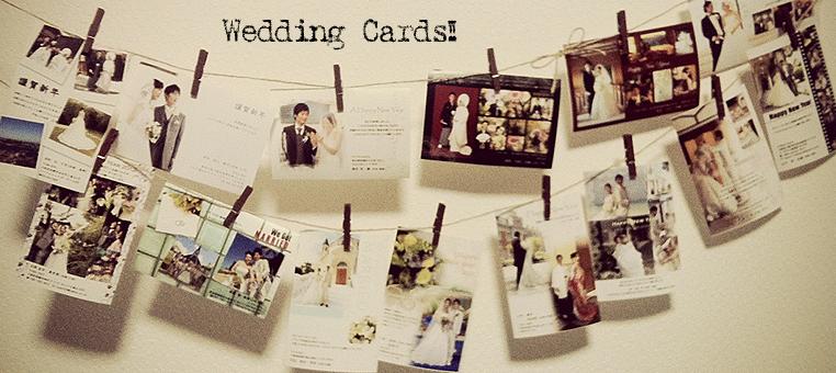 印刷 a4 ノート 印刷 : 私たちの作る結婚報告はがきは ...